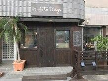 ジョトモヨ(JotoMoyo)の雰囲気(東松山駅から徒歩3分!駐車場のご用意もございます。)