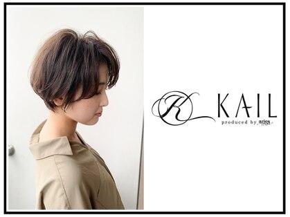 カイル (KAIL)の写真