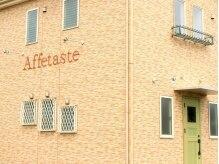 アフェテスタの雰囲気(Affetaste(アフェテスタ)のロゴを目印にご来店ください)