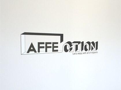 アフェクション(affection)の写真