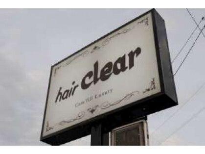 ヘアー クリアー 牟礼本店(hair clear)の写真