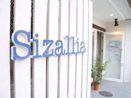 ヘアーアンドリラクシング シザリア(Sizallia)の写真