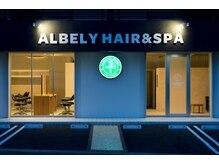 アルベリーヘアーアンドスパ 磐田駅前店(ALBELY hair&spa)の雰囲気(2017/8/15 掛川中央店もNEW OPEN♪)
