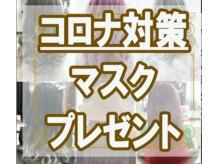 メルシー 大阪梅田店