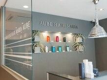 オーブ ヘアー マリア 西町店(AUBE HAIR maria)の雰囲気(開放感のある明るい店内で、くつろぎの時間をお過ごしください。)