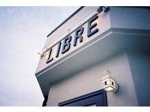 美容室 リブル 宝塚(LIBRE)