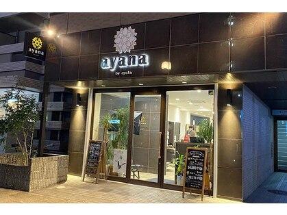 アヤナ バイ アヤラ(ayana by ayala)の写真