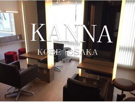 カンナ(Kanna made in kobe)の雰囲気(KANNA大阪心斎橋店がオープン06-6258-0001(ヨーロッパ通り沿い) )