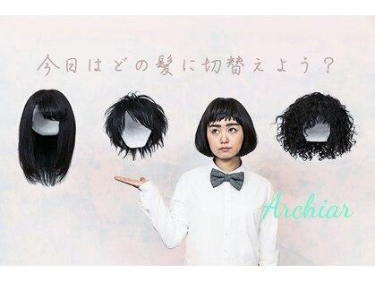 アルチア(Archiar)の写真