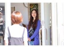 本気でお客様の髪の事を考える、髪質改善サロン「シェイプ 柳田店」