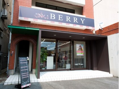 ヘアーズ ベリー 藤森店(hairs BERRY)の写真