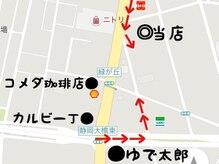 グランデュール 静岡インター通り店(GRANDEUR)の雰囲気(簡単なアクセス方法は、【こだわり】ページ参照)