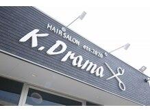 ケイドラマ(K Drama)