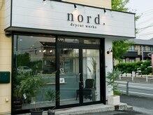 ノード(nord.)