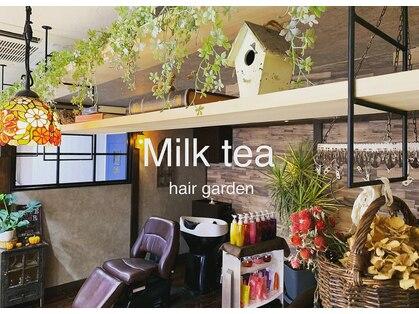ヘアーガーデン ミルクティ(Har Garden Milk tea)の写真