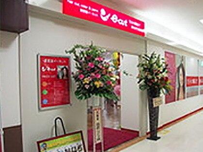 イーカット 倉敷笹沖店の写真