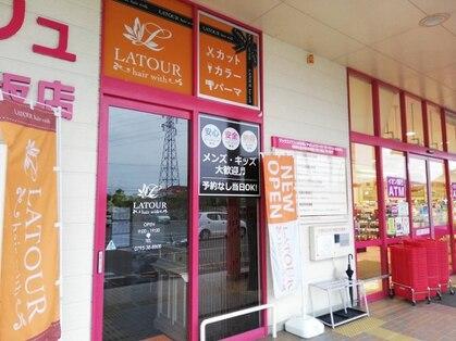 ラトゥールヘアーウィズ 西脇小坂店(LATOUR hair with)