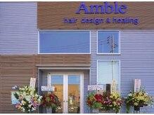 アンブル ヘアデザインアンドヒーリング 喜多町店(Amble hair design&healing)の雰囲気(国道8号線近く、カワチさんの斜め前、ファミリーマートの隣です)