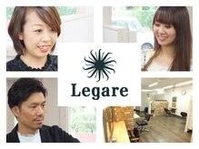 レガーレ(Legare)の雰囲気(あなただけの「似合う」スタイルを引き出します!)