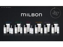 グローバルミルボン取扱サロン
