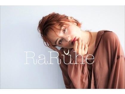 ラルーエ(RaRuhe)の写真