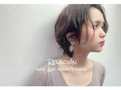レラシオン(Relacion)の写真