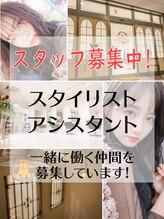 アトレ 成田店(atre)atre RECRUIT