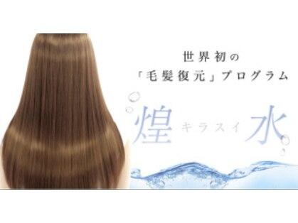 ヘアーデザイン ベルタ(Hair Design BELTA)の写真