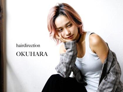 ヘアーディレクション オクハラ(hair direction okuhara)の写真