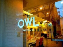 ヘアブランド アウル(HAIR BRAND OWL)