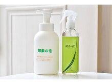 アトリエレオン(atelier Leon)の雰囲気(酵素水【ALLall】と泡トリートメントで使用する酵素の泡も人気♪)