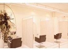 リズ 都島店(Lis)の雰囲気(全席半個室でリラックスできる上質空間!感染症対策にも◎)