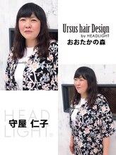 アーサス ヘアー デザイン 流山おおたかの森店(Ursus hair Design by HEAD LIGHT)守屋 仁子