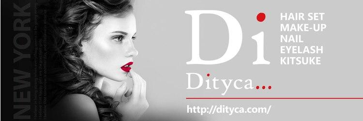 ディティカ(Dityca...hair&make)のサロンヘッダー