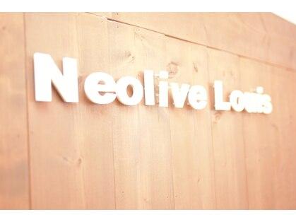 ネオリーブ ルイ 下高井戸店(Neolive Louis)の写真