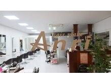 ヘアメイク アンリ 宮崎台店の雰囲気(アットホームな空間でスタッフが笑顔でお出迎え♪)