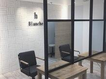 アッシュブランシェ(h Blanche)の雰囲気(店内は落ち着いた雰囲気でゆっくりした時間を過ごせます。)
