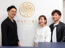 アビタ ヘアーメイク(Habita Hair+Make)の雰囲気(髪の事なら何でもご相談ください!!)