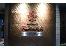 ヘアーメイク ラウカ(Hair Make Rauka)の雰囲気(ビジネスホテルの1階にある、この看板が目印です。)