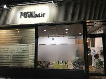 ポッシュヘアー(POSH hair)の写真