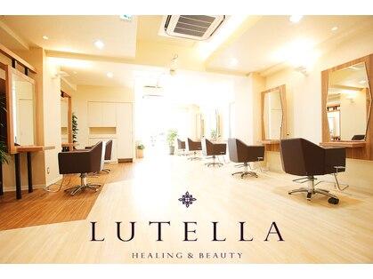 ルテラ(LUTELLA)の写真