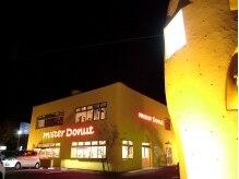 ヘアーサロン パッシュ(Hair Salon Pash)の雰囲気(黄色い可愛い建物(1Fミスタードーナツ)が目印です♪)