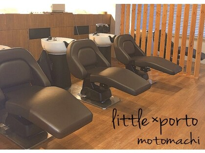 リトル ポルト モトマチ(little×PORTO motomachi)の写真