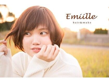 エミール(Emiille)の写真