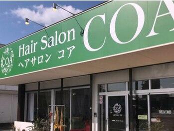ヘアサロンコア(hair salon COA)の写真/【カット+レゾカラー¥5500】圧倒的な高品質×低価格で、あなたの髪を美髪へと導いてくれる。