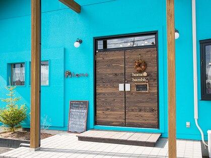 美容室 ホーム オアシス店(home)の写真