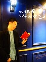 ビーユナイテッドギンザ(B-united Ginza)街角の図書館デート、待ち合わせver.<理容室>