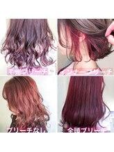 ミシェリー(misherry)くびれミディ20代30代髪質改善ラベンダーカラーインナーカラー
