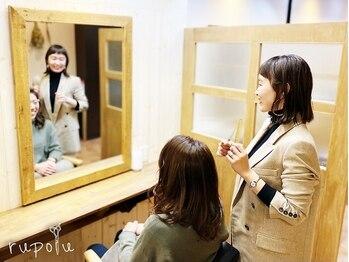 ルポル 大通店(rupolu)の写真/信頼と実績の証し…☆細かく説明しなくても、察した提案力で実力派スタイリストが担当してくれる☆