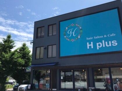 ヘアサロンアンドカフェ エイチプラス(H plus)の写真